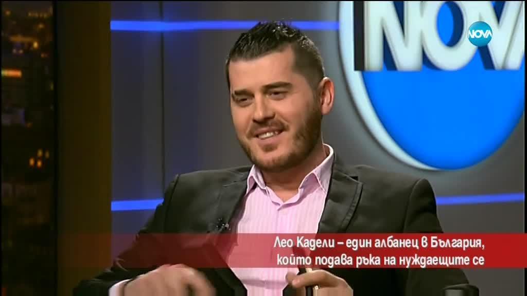 Как един албанец в България подава ръка на нуждаещите се?