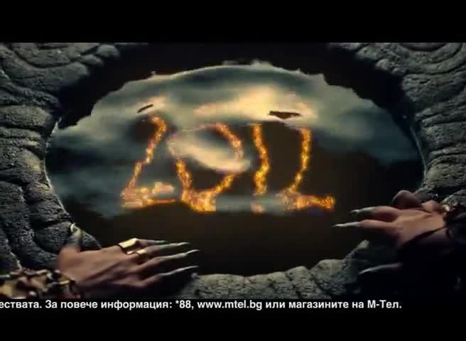 M Tel Karta Prima S 2012 Minuti Vbox7