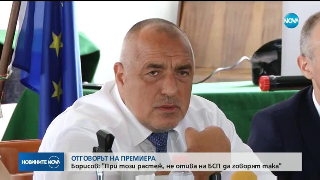 Задочен спор между Корнелия Нинова и Бойко Борисов (ОБЗОР)