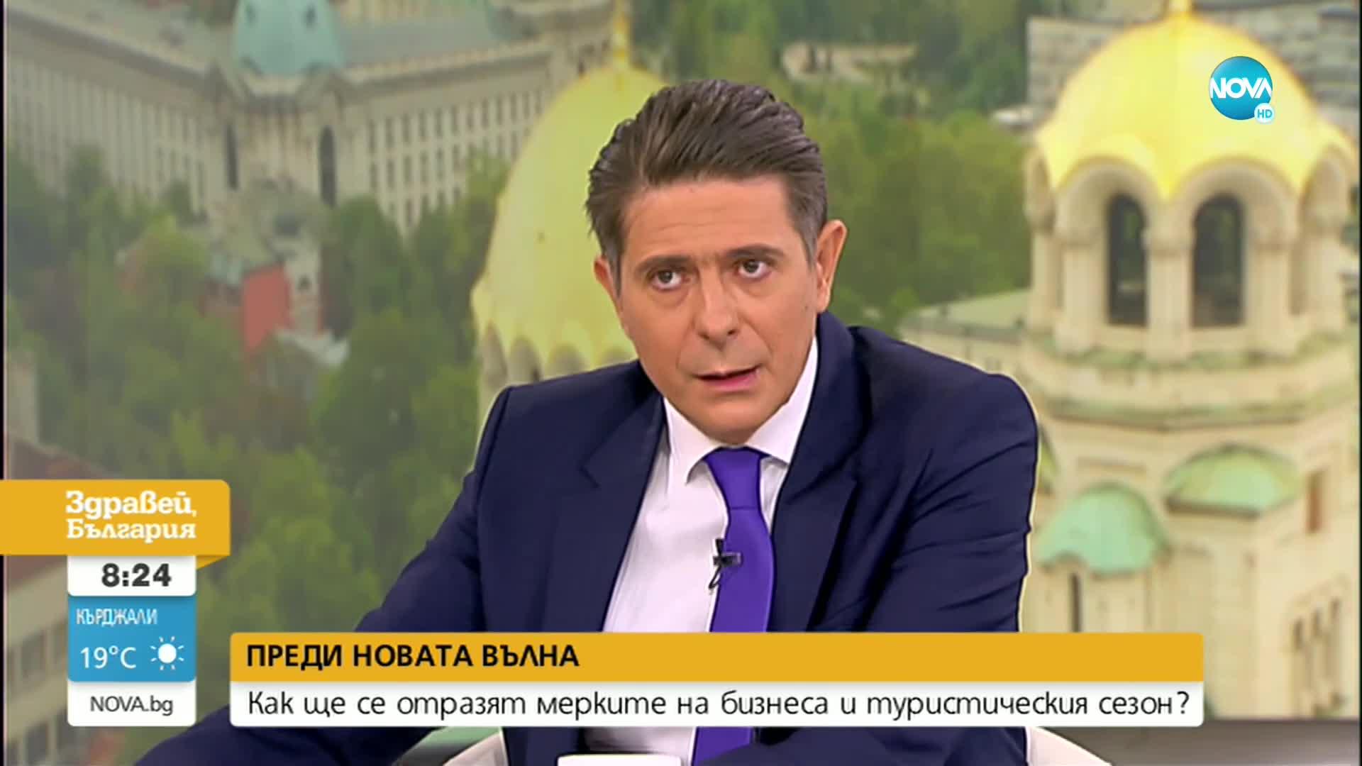 Стела Балтова: В карантинните хотели на морето вече има настанени