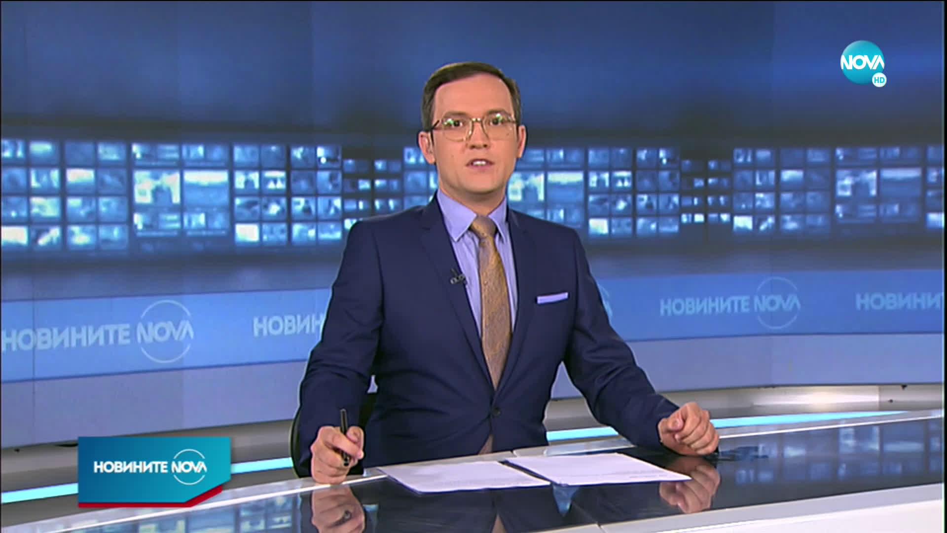 Новините на NOVA (25.06.2021 - 6.00)