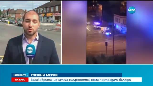 Извънредни мерки за сигурност във Великобритания след атаката в Манчестър