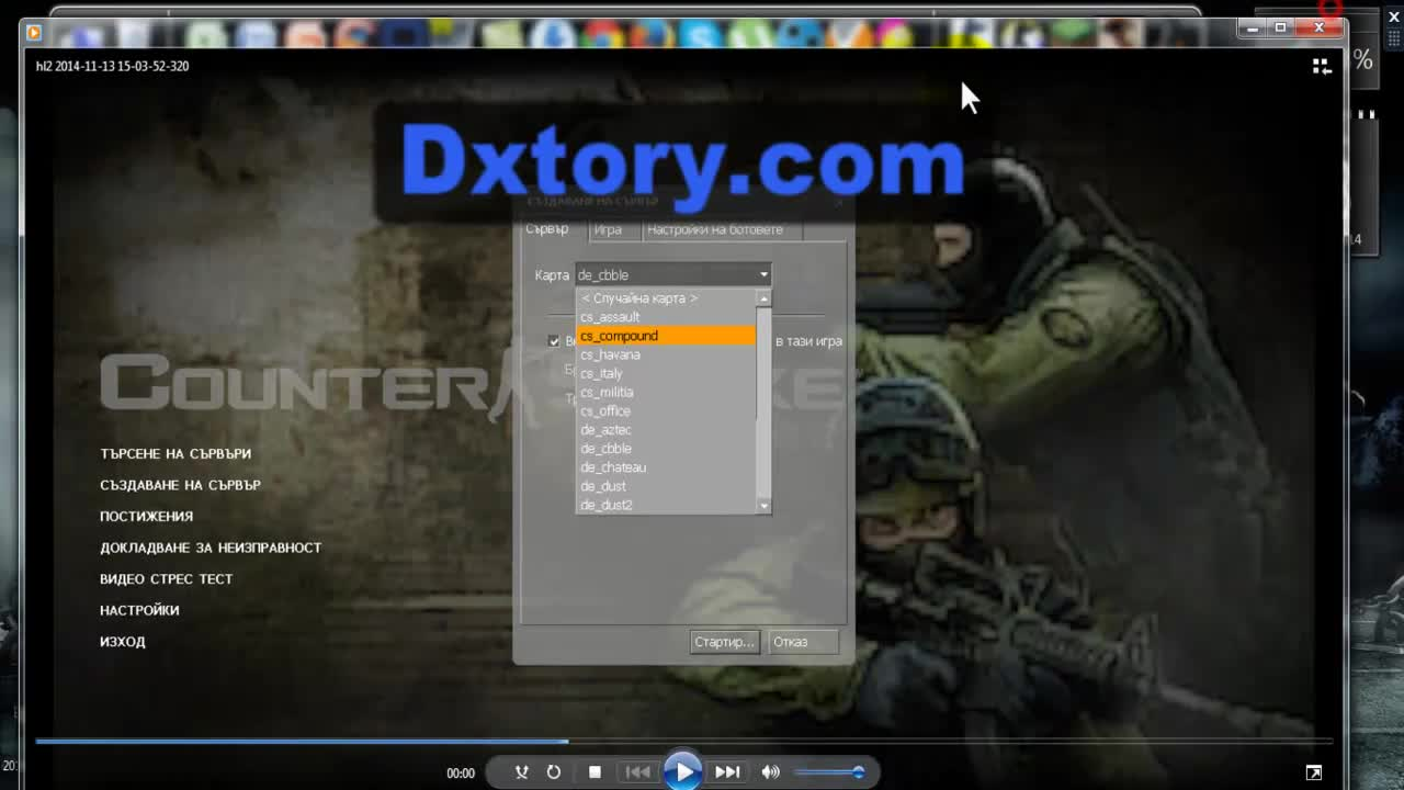 dxtory 20142 license key