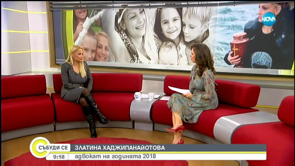 """БЪЛГАРСКАТА ЕРИН БРОКОВИЧ: Как майка на три деца стана """"Адвокат на годината""""?"""