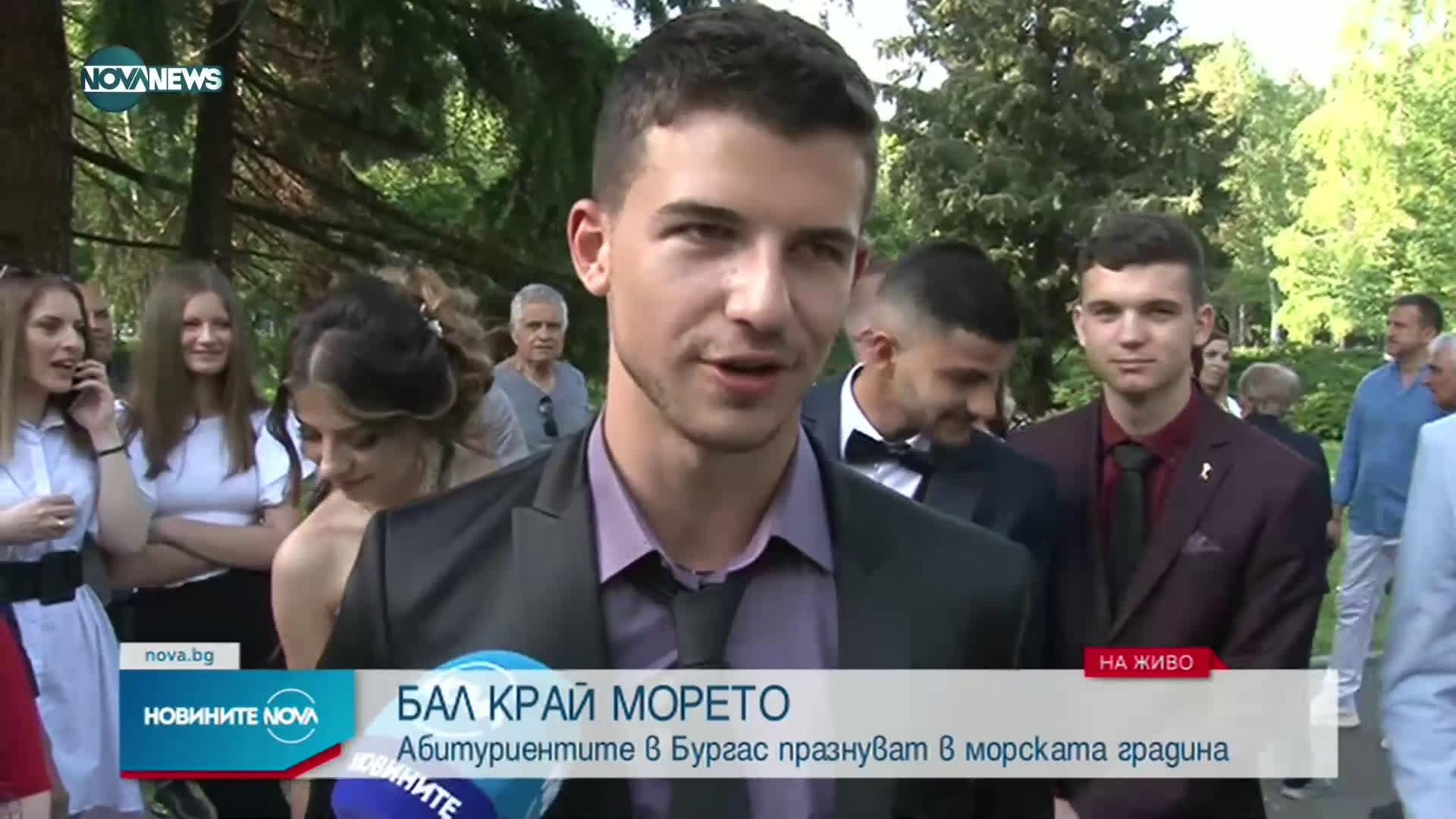 БАЛ КРАЙ МОРЕТО: Абитуриентите от Бургас празнуват в Морската градина