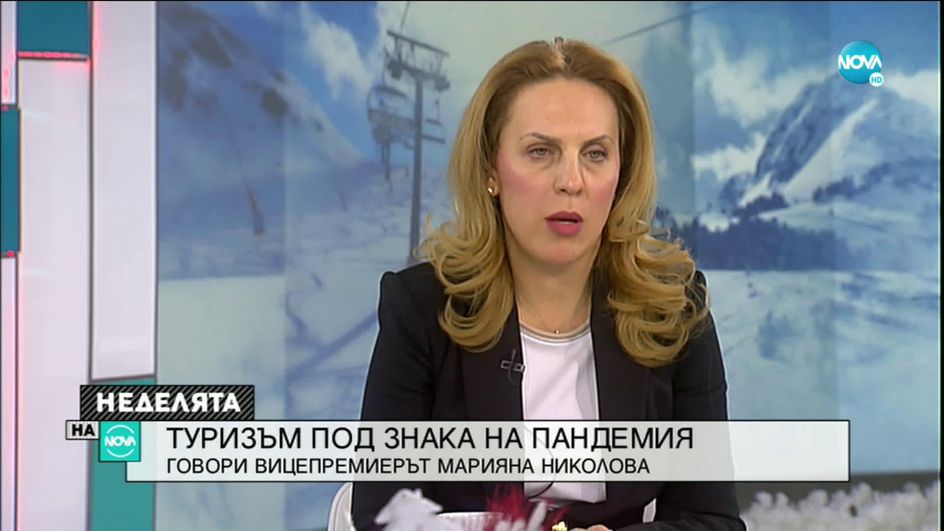 Николова: Този туристически сезон ще бъде различен и с безпрецедентни мерки
