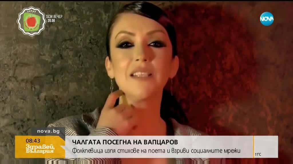 Поп-фолк певицата Антонина: С песните си целя да накарам хората да мислят