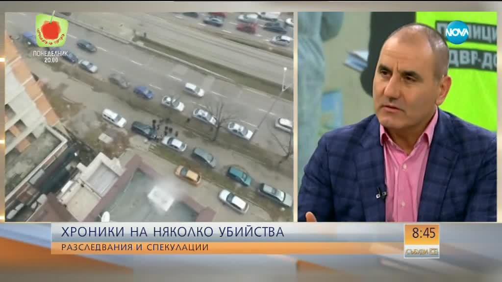 Цветанов: Познавах Петър Христов, но не бяхме приятели
