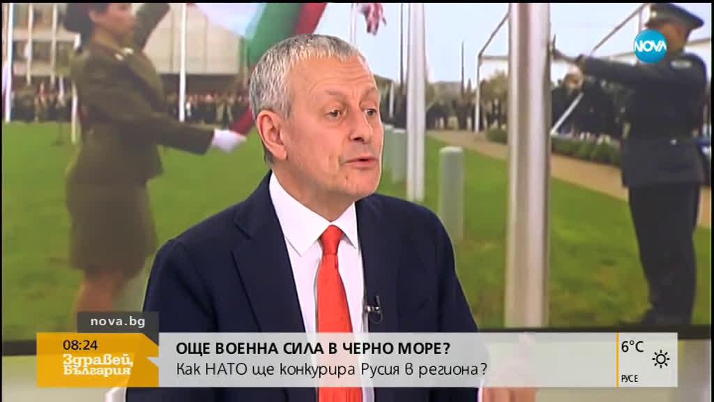 Соломон Паси: НАТО си дава сметка, че проблемът й е в Черно море