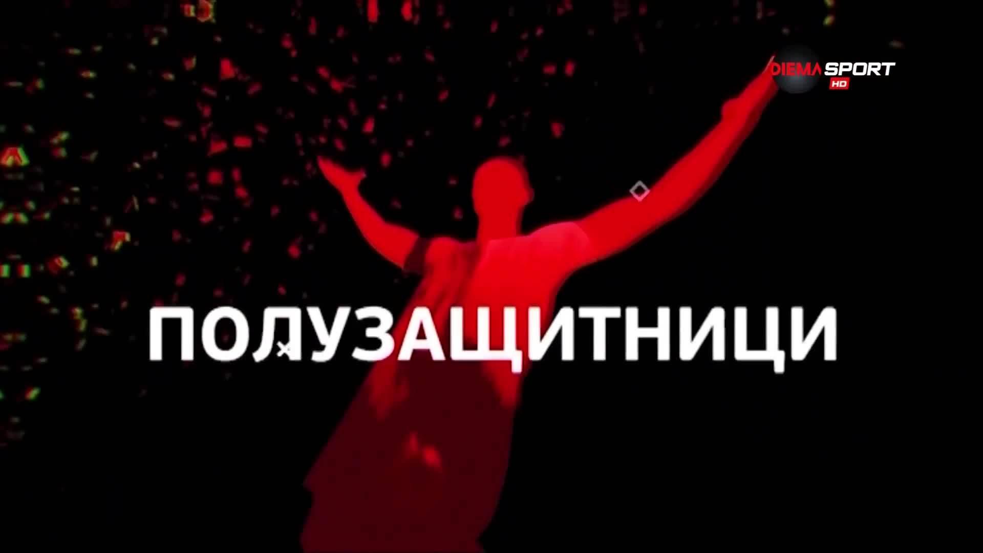 Красимир Станоев е най-добрият халф в 4-ия кръг в efbet Лига