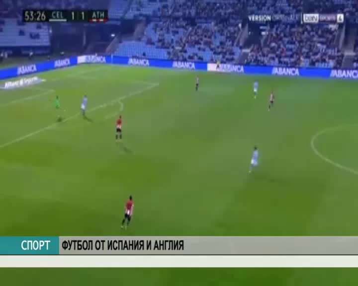 Спорт Канал 0 - 08.01.2019 г.