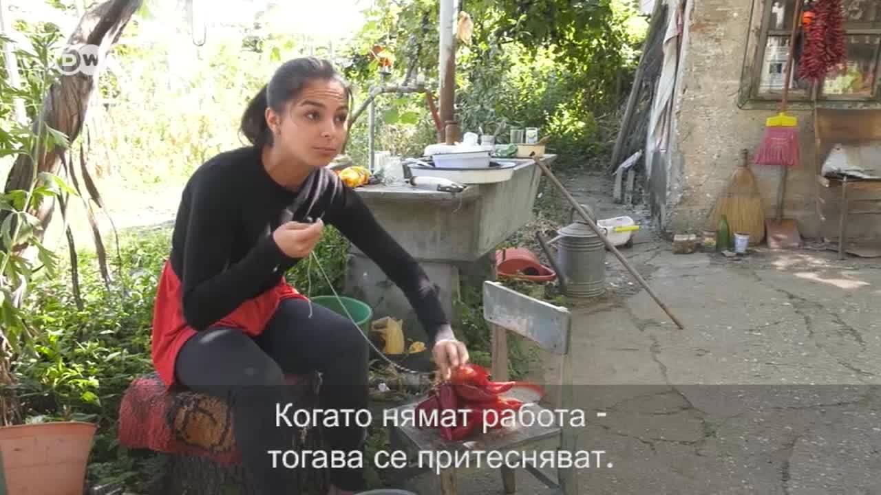 От София на село: живот като песен