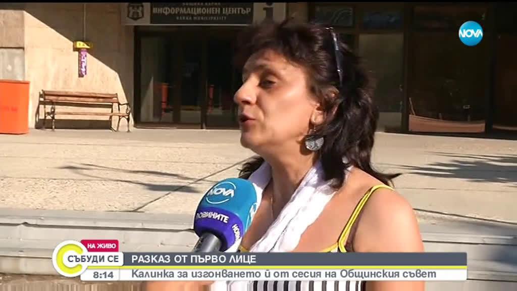 Майка на дете с увреждане твърди, че е била обиждана на сесия на Общинския съвет във Варна