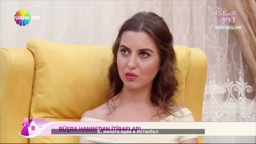 Андреа обсъждана в Турско предаване (show Tv)