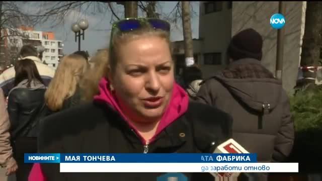 """Уволнени служители на """"Булгартабак"""" излязоха на протест"""