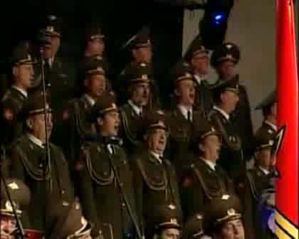 Хор на Червената Армия - Катюша