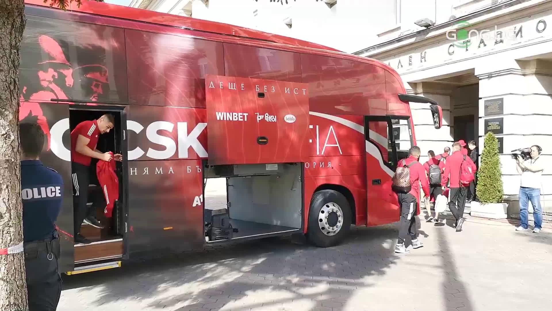 ЦСКА също пристигна на националния стадион