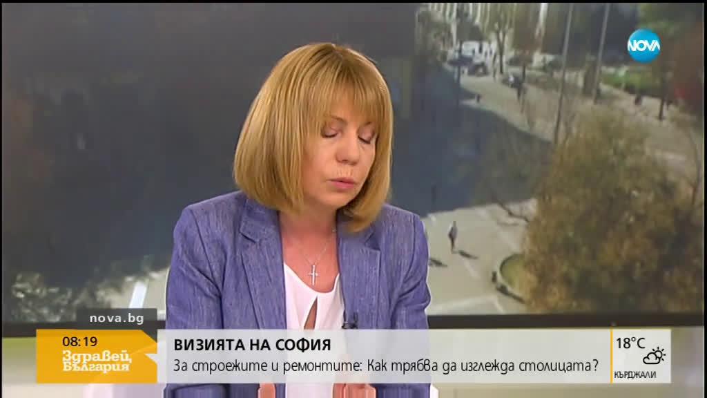 Фандъкова: Презасторяването в някои квартали на София е много сериозен проблем