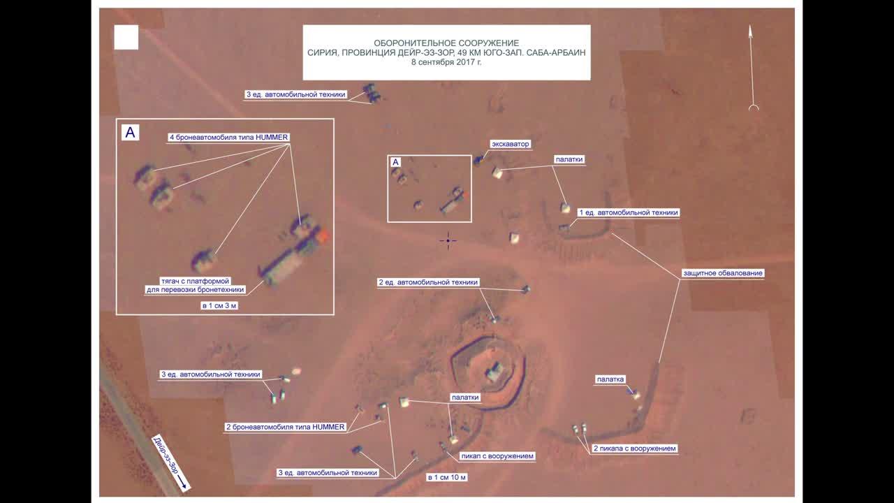 Американски специални части в територия, контролирана от ИД, северно от Дейр аз Зур