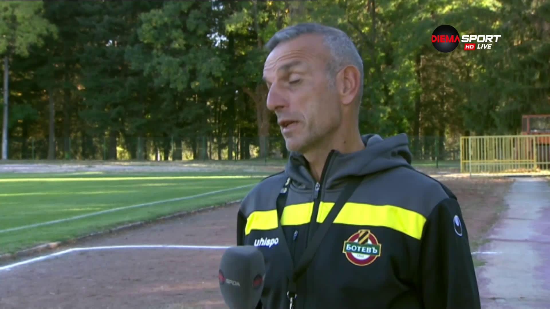 Петър Пенчев: Резонен успех, турнирът е важен за нас