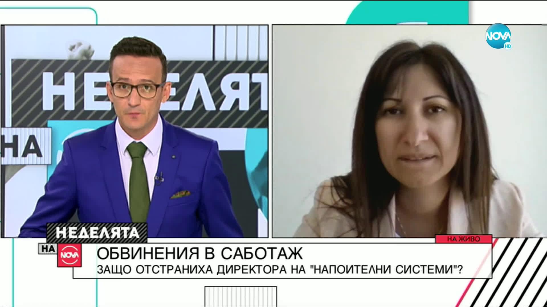 """ОБВИНЕНИЯ В САБОТАЖ: Защо отстраниха директора на """"Напоителни системи"""""""