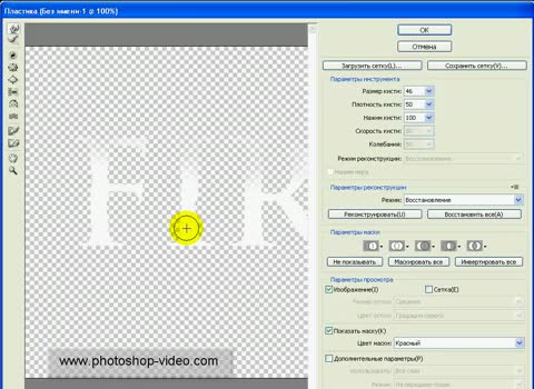 Фотошоп моргающие глазки легко и просто в фотошоп cs5 и сs6 vbox7.