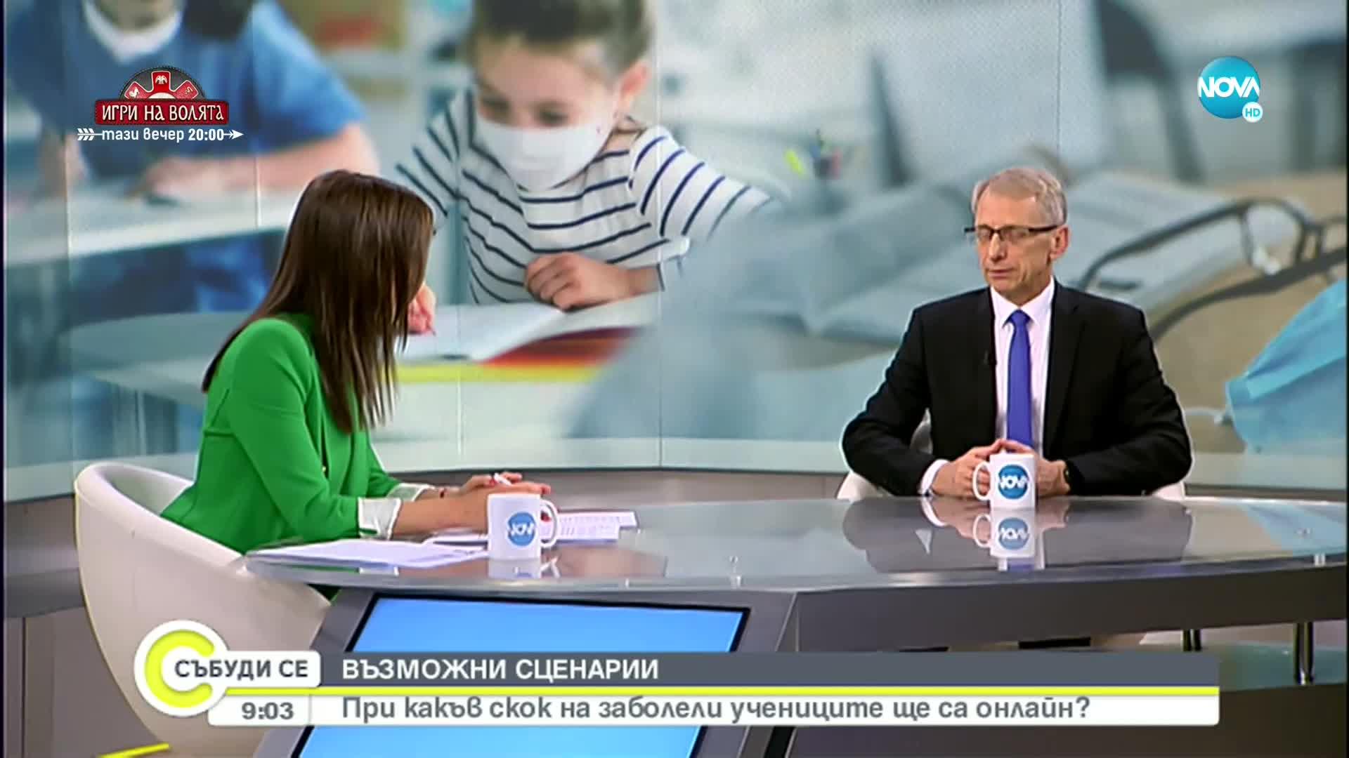 Денков: Има много възможности за гъвкава организация в училищата при влошаване на ситуацията