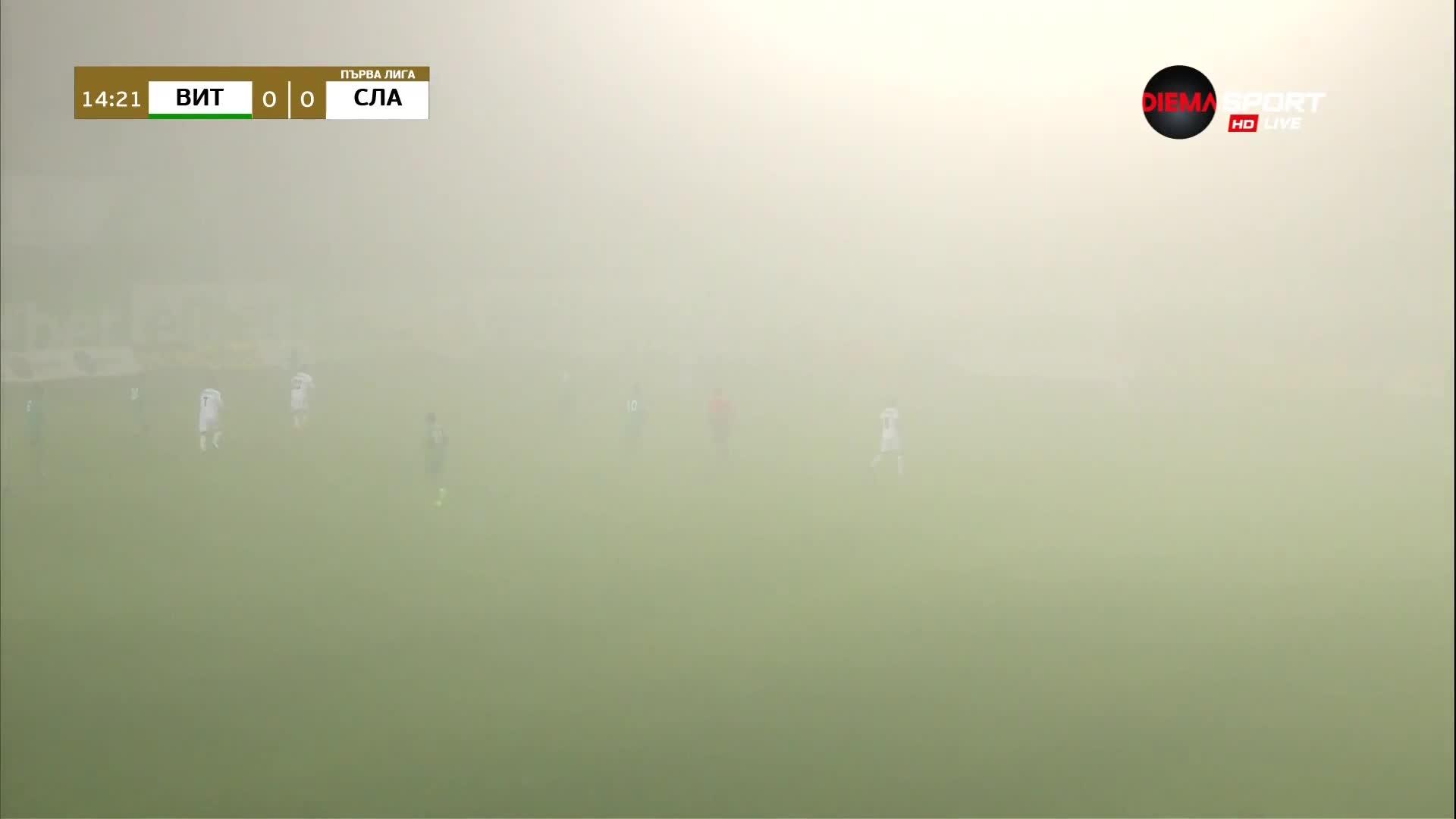 Сериозна мъгла на Витоша - Славия