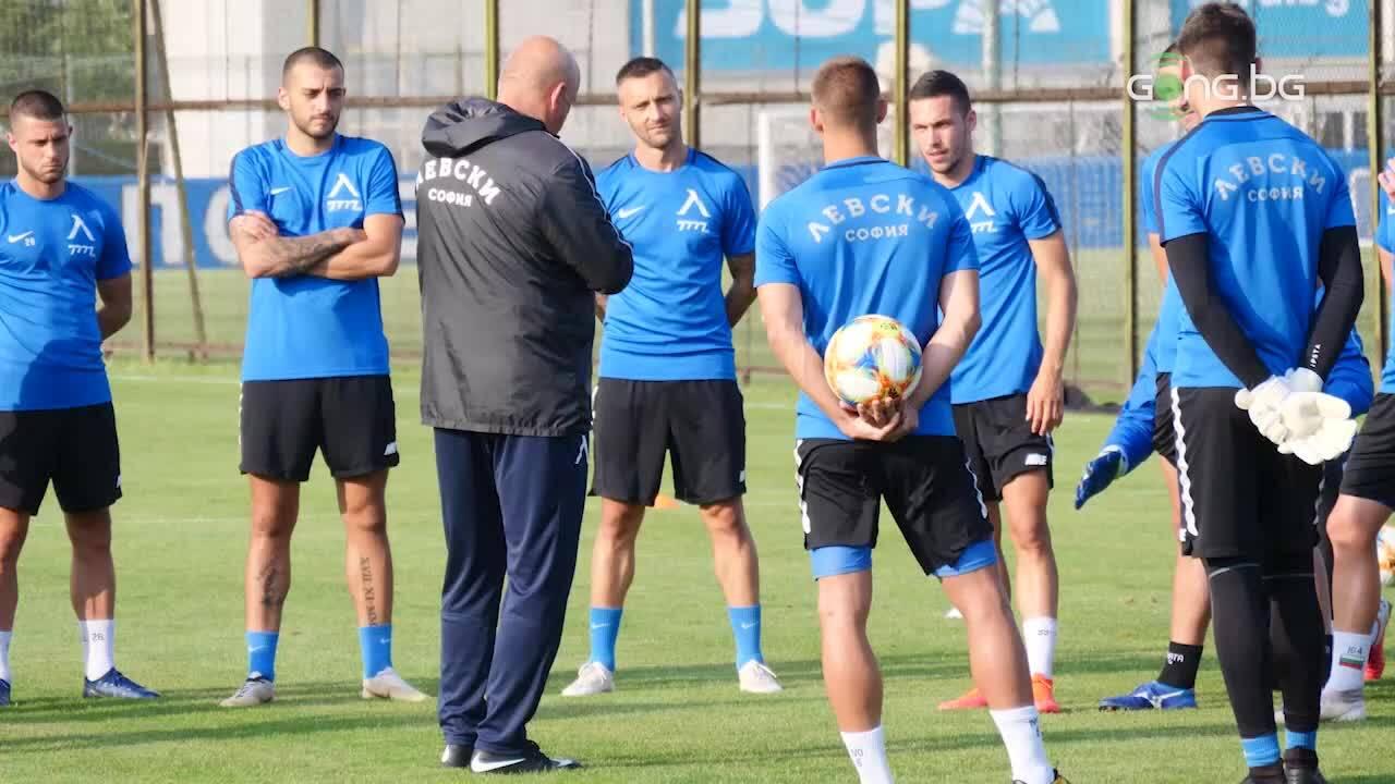 Левски тренира под жаркото слънце в София