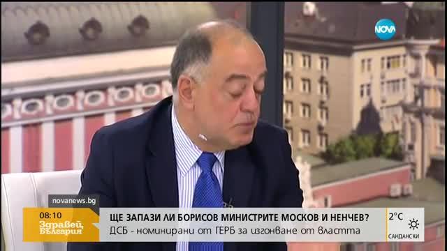 Ген. Атанасов: Много съм ядосан от евтините филми на моя приятел Борисов