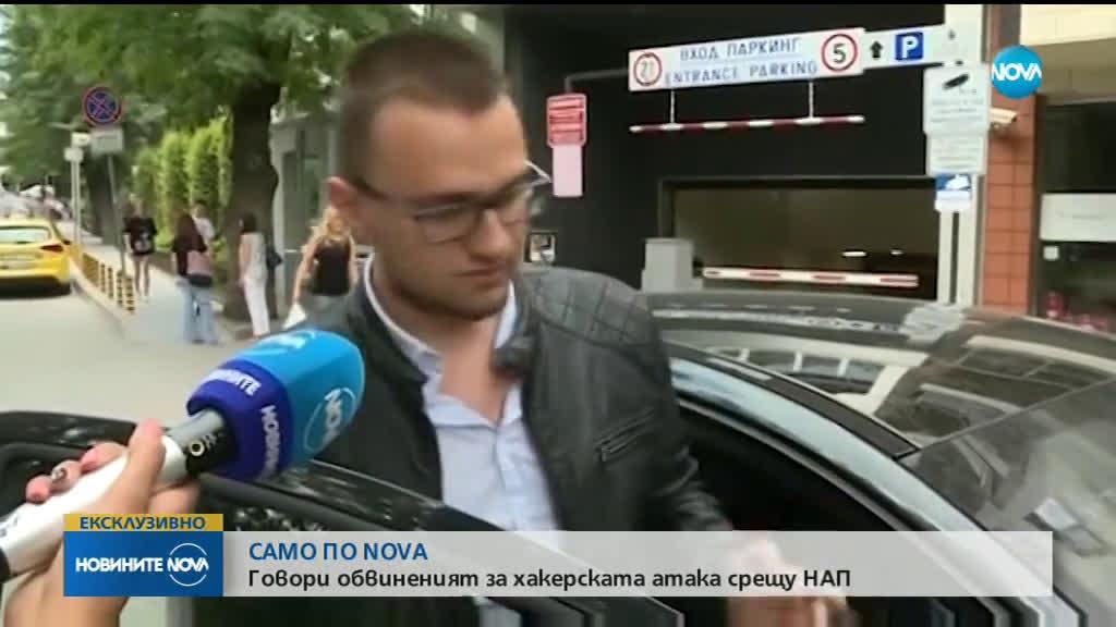 САМО ПО NOVA: Говори обвиненият за хакерската атака срещу НАП