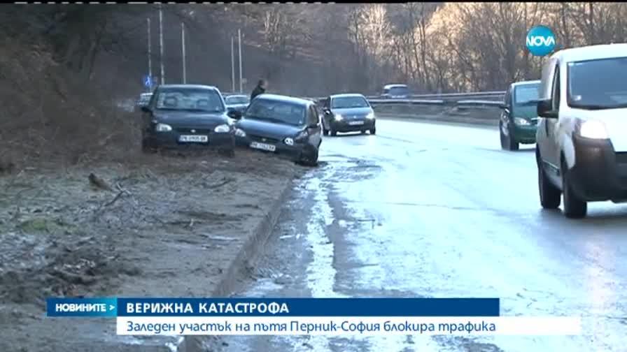 Верижна катастрофа блокира входа на София през Владая