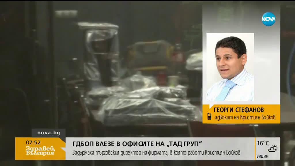 ХАКЕРСКАТА ИГРА СЕ ЗАПЛИТА: Имал ли е поръчител Кристиян Бойков?