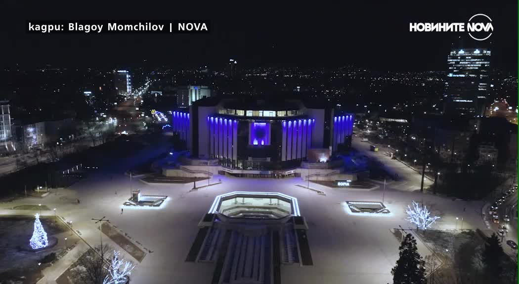 КАДРИ ОТ ДРОН: Елхата в София отвисоко