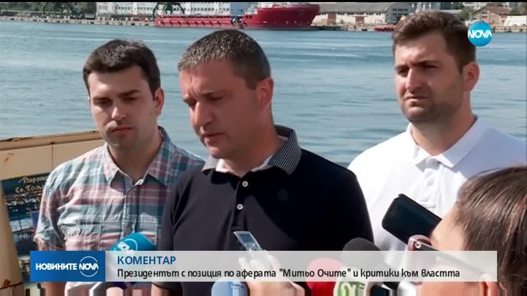 Президентът Радев с критики към властта заради аферата Митьо Очите и Македония