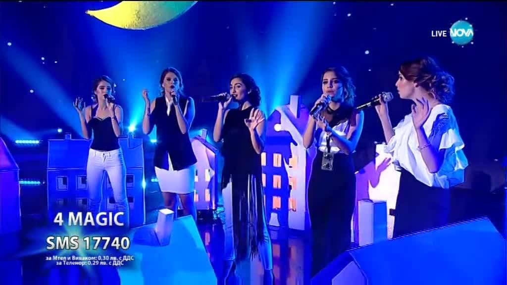 4 MAGIC и Християна Лоизу ни оставиха без дъх - Feeling Good - X Factor Live (17.12.2017)