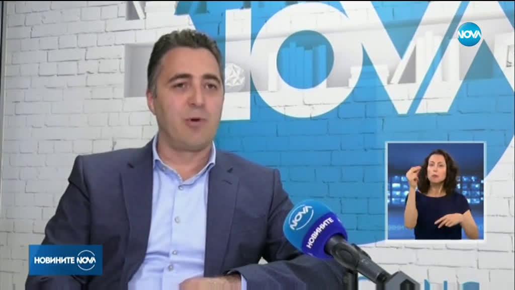 """NOVA и """"Нетинфо"""" подкрепят българските фирми с 1 милион лева"""
