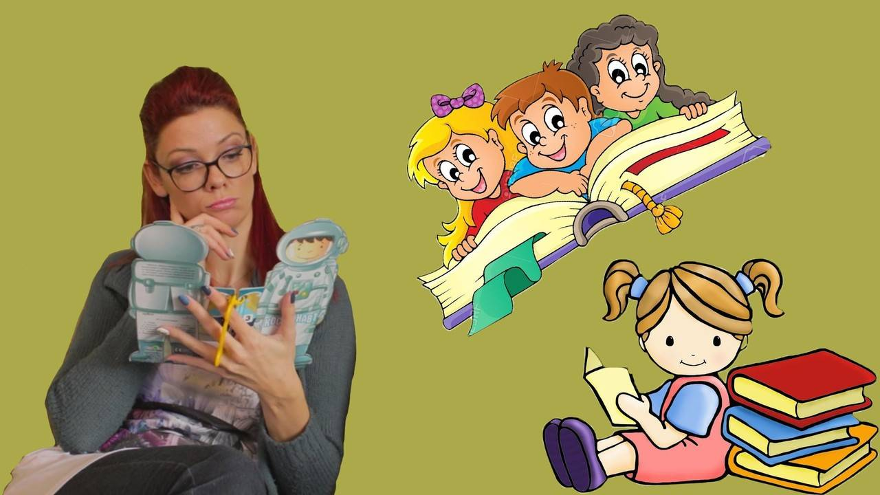 Книгите в живота на детето (Mamma mia)