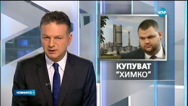 Делян Пеевски с още една придобивка