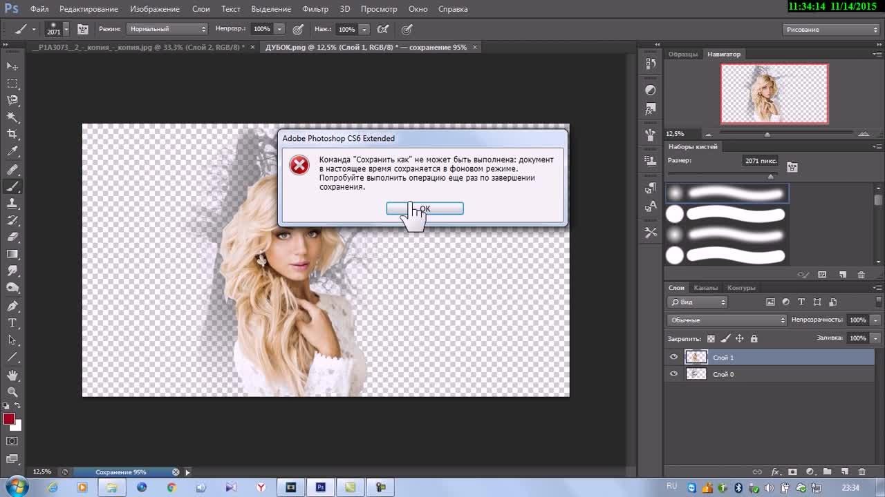 Корректирующие слои в фотошопе в фотошоп cs5 и сs6 vbox7.