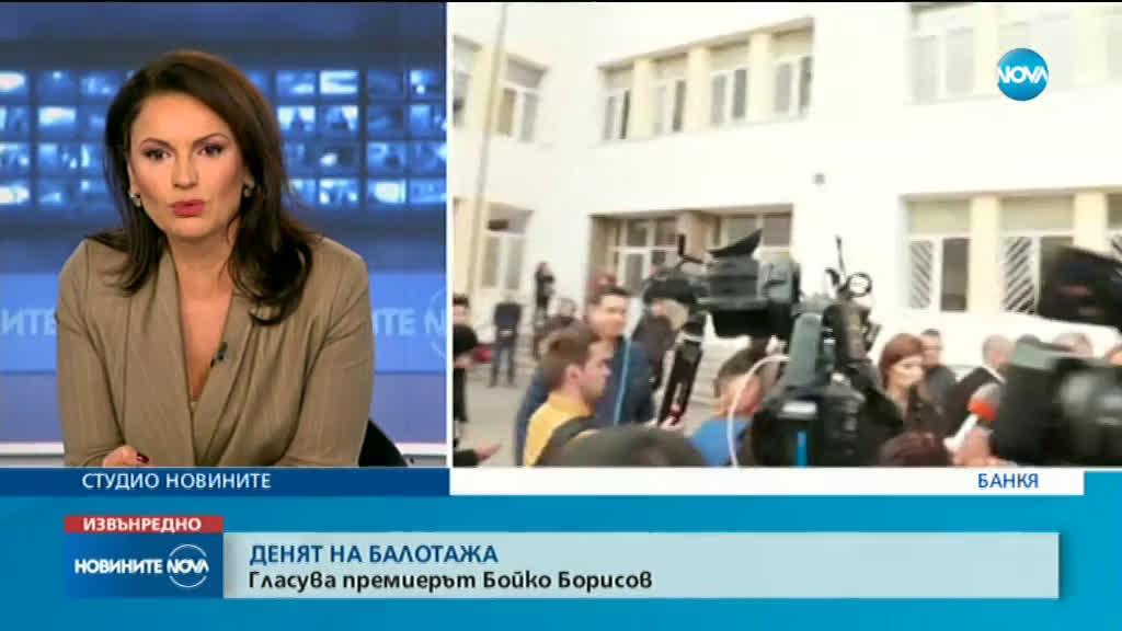 Борисов за Радев: Толкова жени около него го ошашавиха