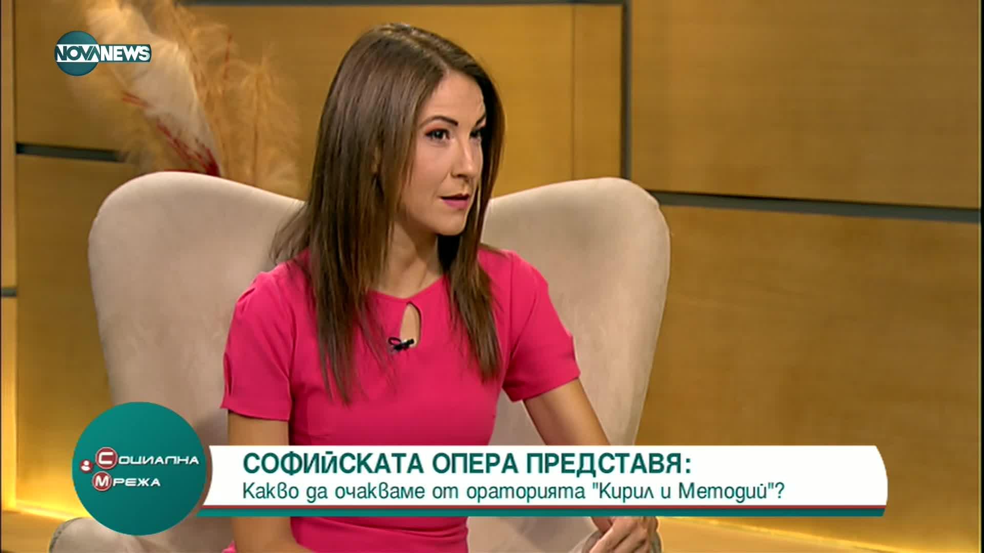 """Софийската опера представя: Какво да очакваме от ораторията """"Кирил и Методий"""""""
