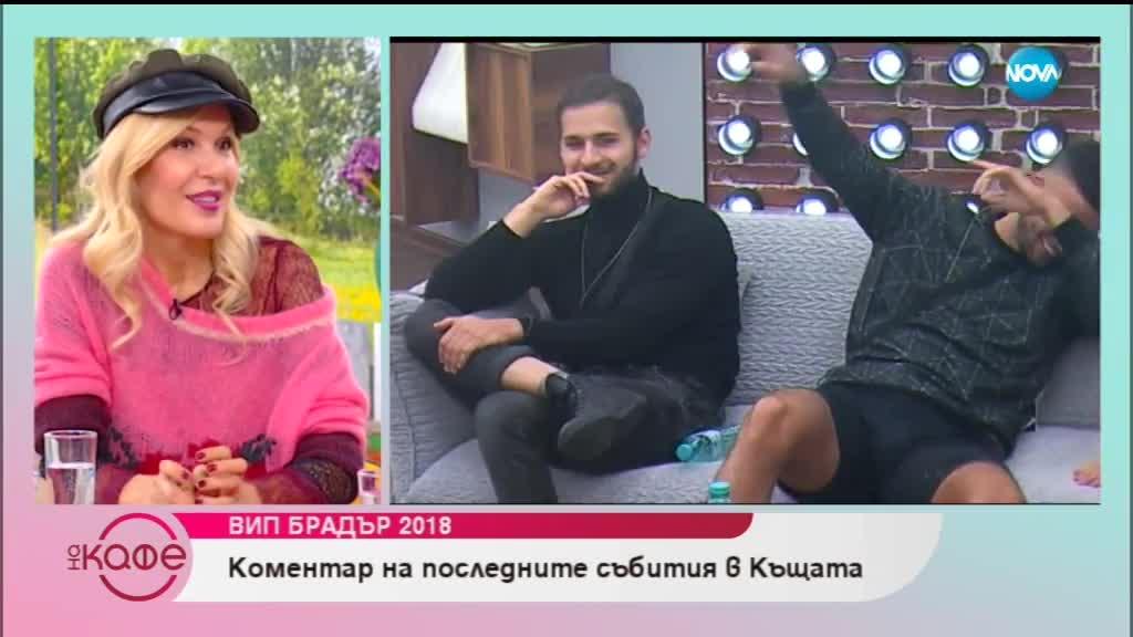"""Кой ще стане Звезда на България – първите коментари в """"На кафе"""""""