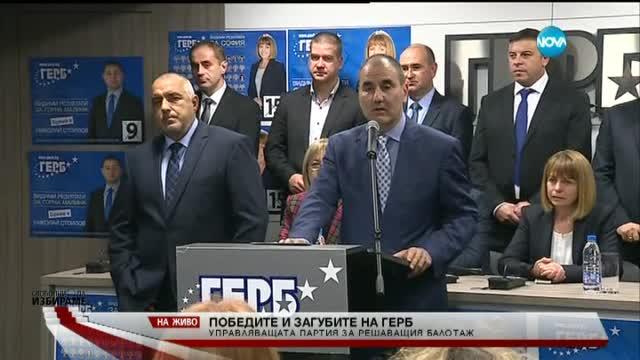 Цветанов: Искахме над 100 кметове, може би ще са 130