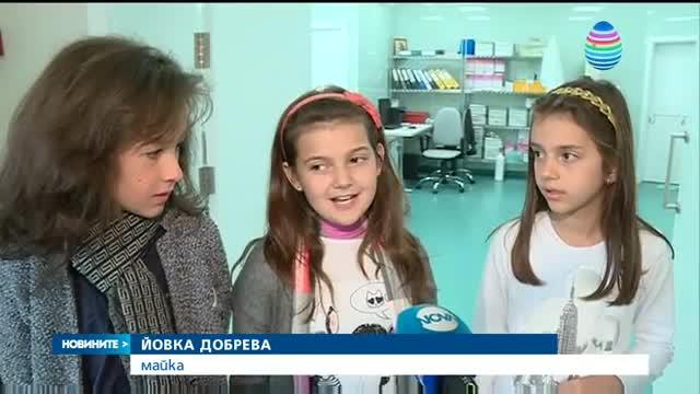 """Деца дариха скъпоструващи инструменти на \""""Пирогов\"""""""