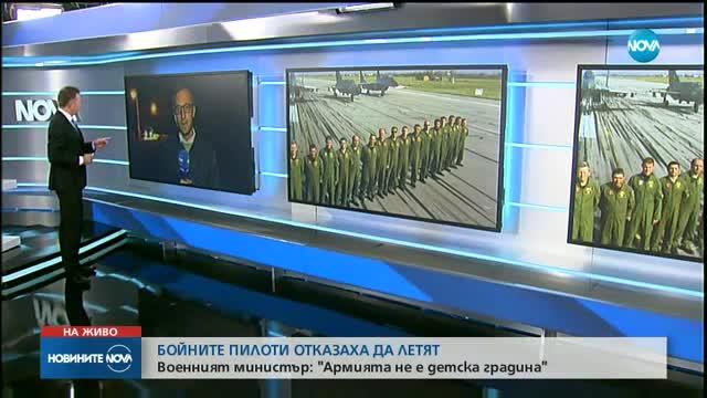 "Напрежение сред пилотите в авиобаза ""Граф Игнатиево"""