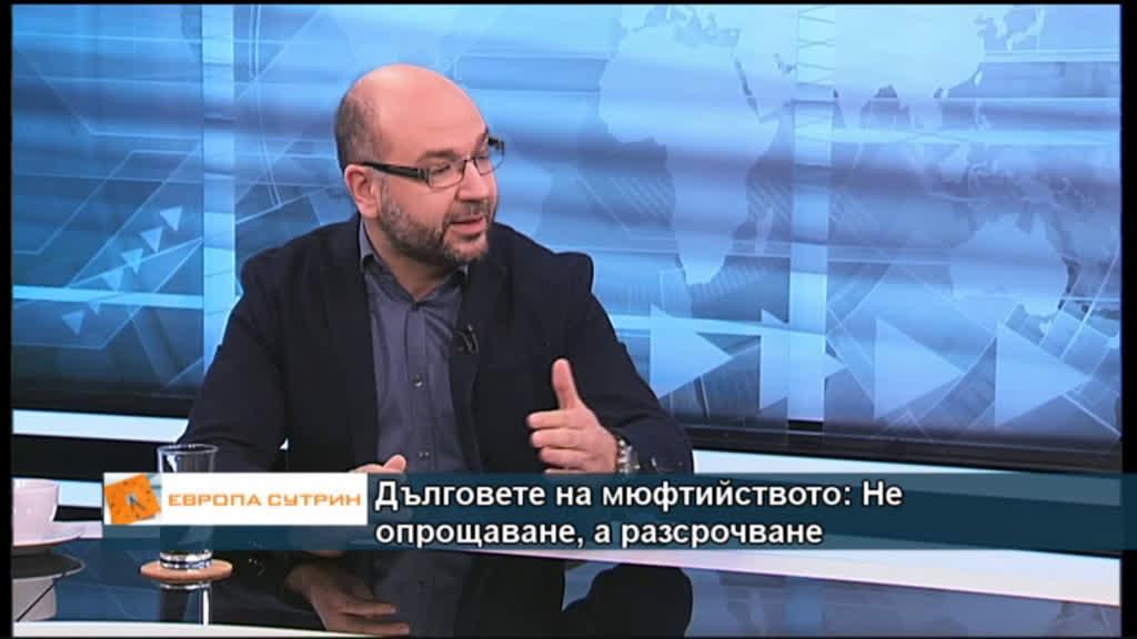 Европа и България два месеца преди евроизборите