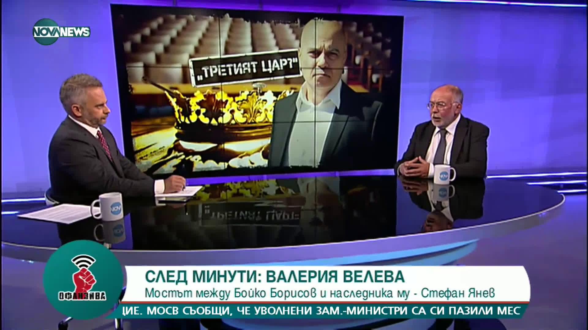 """""""Офанзива с Любо Огнянов"""": Гост е Кольо Колев, социолог"""
