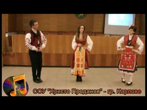 """Концерт С О У \"""" Христо Проданов\""""(1част)"""
