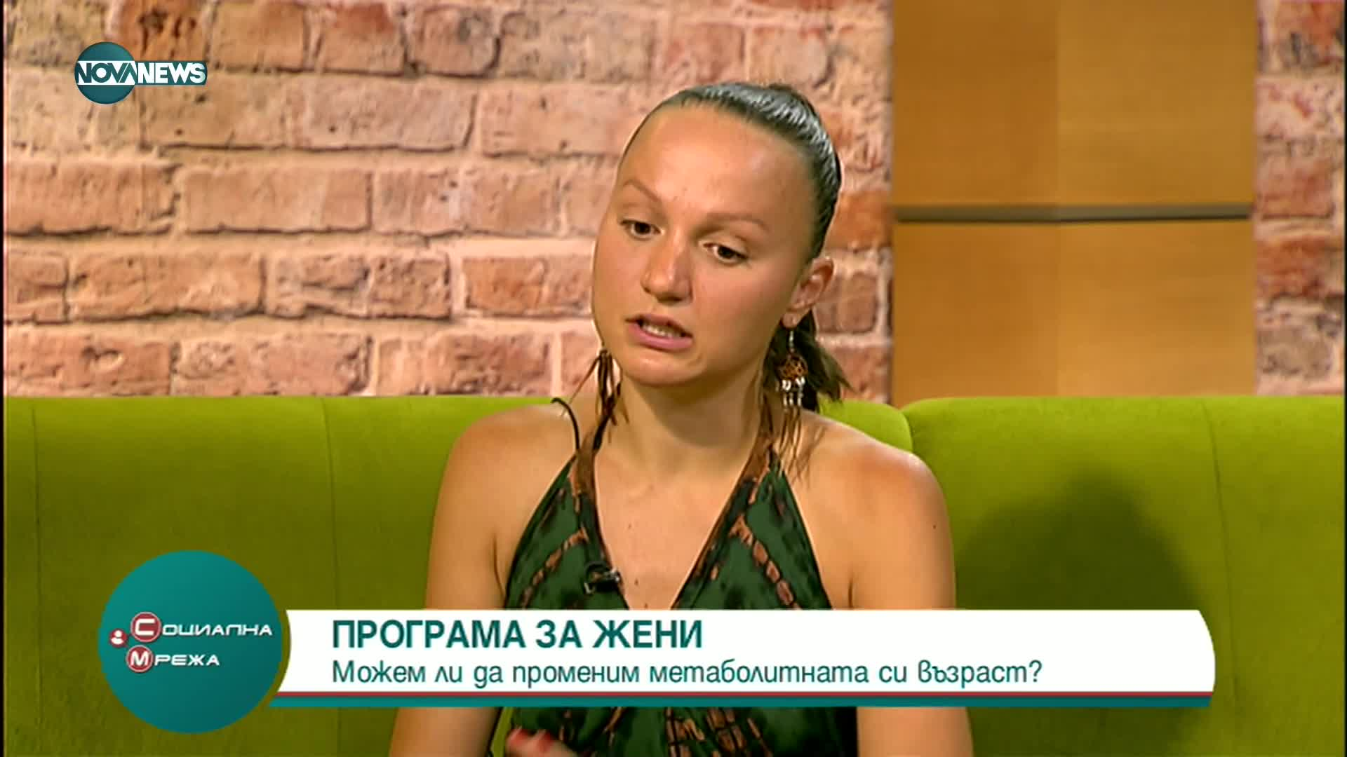 """""""Социална мрежа"""": Българка създаде упражнения при гръбначни изкривявания и неправилна стойка"""